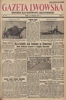 Gazeta Lwowska : dziennik dla Dystryktu Galicyjskiego. 1941, nr88