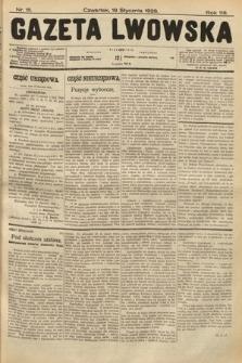 Gazeta Lwowska. 1928, nr15
