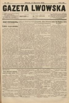 Gazeta Lwowska. 1928, nr25