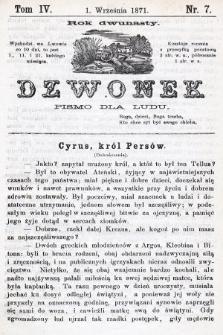 Dzwonek : pismo dla ludu. Nowa Serya. R. 12, 1871, T. 4, nr7