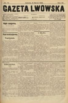 Gazeta Lwowska. 1928, nr76
