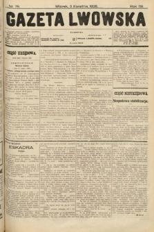 Gazeta Lwowska. 1928, nr78