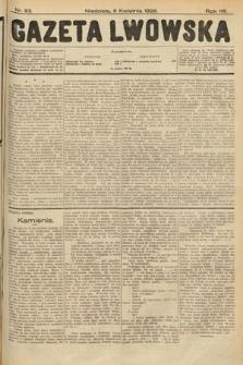 Gazeta Lwowska. 1928, nr83