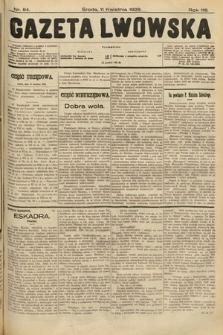 Gazeta Lwowska. 1928, nr84