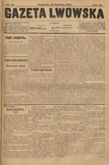 Gazeta Lwowska. 1928, nr94