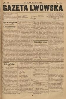 Gazeta Lwowska. 1928, nr96
