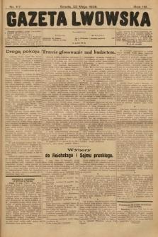 Gazeta Lwowska. 1928, nr117