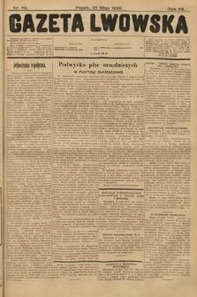 Gazeta Lwowska. 1928, nr119