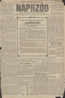 Naprzód : organ polskiej partyi socyalno-demokratycznej. 1905, nr8
