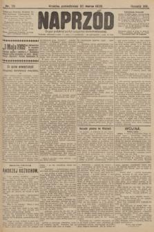Naprzód : organ polskiej partyi socyalno-demokratycznej. 1905, nr79