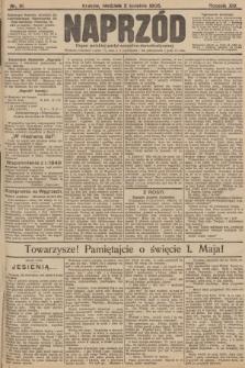 Naprzód : organ polskiej partyi socyalno-demokratycznej. 1905, nr91