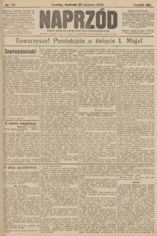 Naprzód : organ polskiej partyi socyalno-demokratycznej. 1905, nr112