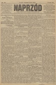 Naprzód : organ polskiej partyi socyalno-demokratycznej. 1905, nr178