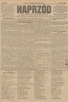 Naprzód : organ polskiej partyi socyalno-demokratycznej. 1905, nr199