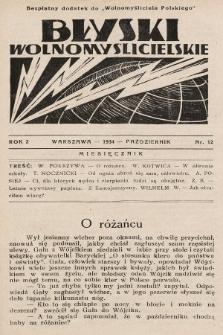 """Błyski Wolnomyślicielskie : bezpłatny dodatek do """"Wolnomyśliciela Polskiego"""". 1934, nr12"""