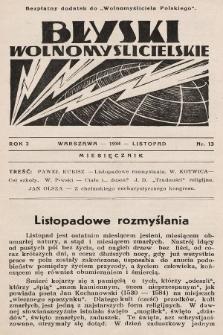 """Błyski Wolnomyślicielskie : bezpłatny dodatek do """"Wolnomyśliciela Polskiego"""". 1934, nr13"""