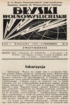 """Błyski Wolnomyślicielskie : bezpłatny dodatek do """"Wolnomyśliciela Polskiego"""". 1935, nr24 [po konfiskacie]"""