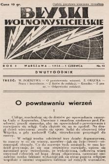 """Błyski Wolnomyślicielskie : bezpłatny dodatek do """"Wolnomyśliciela Polskiego"""". 1936, nr12"""