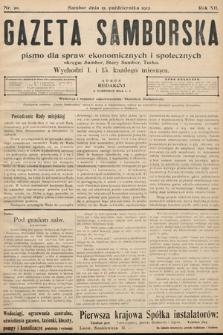 Gazeta Samborska : pismo poświęcone sprawom ekonomicznym i społecznym okręgu: Sambor, Stary Sambor, Turka. 1912, nr20