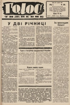 Golos Tìznevìk. 1937/1938