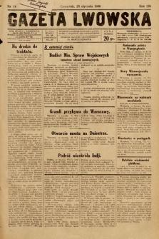 Gazeta Lwowska. 1930, nr18
