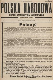 Polska Narodowa : organ Stronnictwa Narodowego. 1936, nr5a (2-gi nakład po konfiskacie)