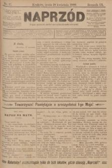 Naprzód : organ polskiej partyi socyalno-demokratycznej. 1900, nr17