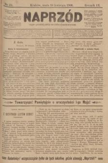 Naprzód : organ polskiej partyi socyalno-demokratycznej. 1900, nr24