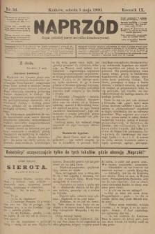 Naprzód : organ polskiej partyi socyalno-demokratycznej. 1900, nr34