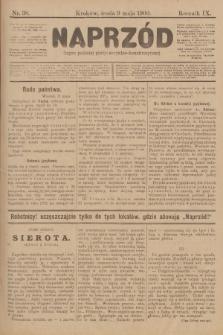 Naprzód : organ polskiej partyi socyalno-demokratycznej. 1900, nr38
