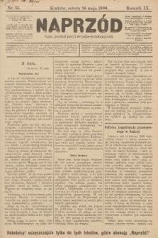 Naprzód : organ polskiej partyi socyalno-demokratycznej. 1900, nr55 [nakład pierwszy skonfiskowany]