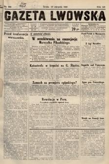 Gazeta Lwowska. 1930, nr196
