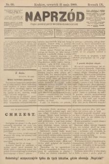 Naprzód : organ polskiej partyi socyalno-demokratycznej. 1900, nr60