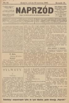 Naprzód : organ polskiej partyi socyalno-demokratycznej. 1900, nr82 [nakład pierwszy skonfiskowany]