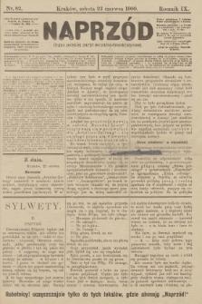 Naprzód : organ polskiej partyi socyalno-demokratycznej. 1900, nr82 [po konfiskacie nakład drugi!]