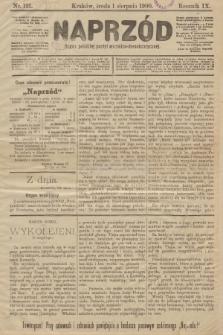 Naprzód : organ polskiej partyi socyalno-demokratycznej. 1900, nr121