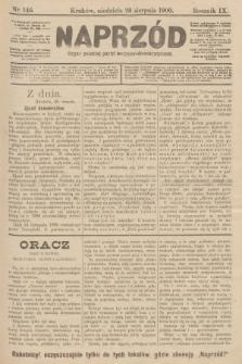 Naprzód : organ polskiej partyi socyalno-demokratycznej. 1900, nr146