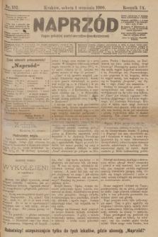 Naprzód : organ polskiej partyi socyalno-demokratycznej. 1900, nr152