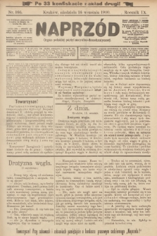 Naprzód : organ polskiej partyi socyalno-demokratycznej. 1900, nr166 (po konfiskacie nakład drugi!)