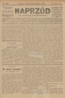 Naprzód : organ polskiej partyi socyalno-demokratycznej. 1900, nr168