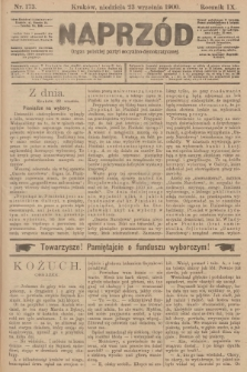 Naprzód : organ polskiej partyi socyalno-demokratycznej. 1900, nr173
