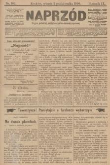 Naprzód : organ polskiej partyi socyalno-demokratycznej. 1900, nr182