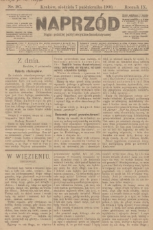 Naprzód : organ polskiej partyi socyalno-demokratycznej. 1900, nr187 [nakład pierwszy skonfiskowany]
