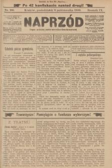 Naprzód : organ polskiej partyi socyalno-demokratycznej. 1900, nr188 (po konfiskacie nakład drugi!)