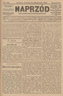 Naprzód : organ polskiej partyi socyalno-demokratycznej. 1900, nr194