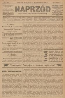 Naprzód : organ polskiej partyi socyalno-demokratycznej. 1900, nr201 [nakład pierwszy skonfiskowany]