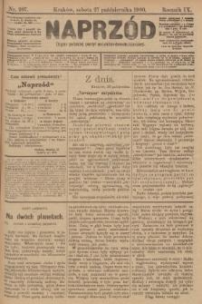 Naprzód : organ polskiej partyi socyalno-demokratycznej. 1900, nr207