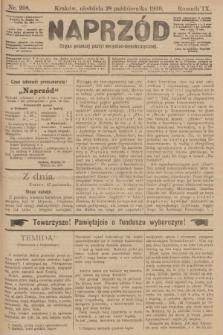 Naprzód : organ polskiej partyi socyalno-demokratycznej. 1900, nr208
