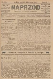 Naprzód : organ polskiej partyi socyalno-demokratycznej. 1900, nr215