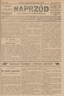 Naprzód : organ polskiej partyi socyalno-demokratycznej. 1900, nr220